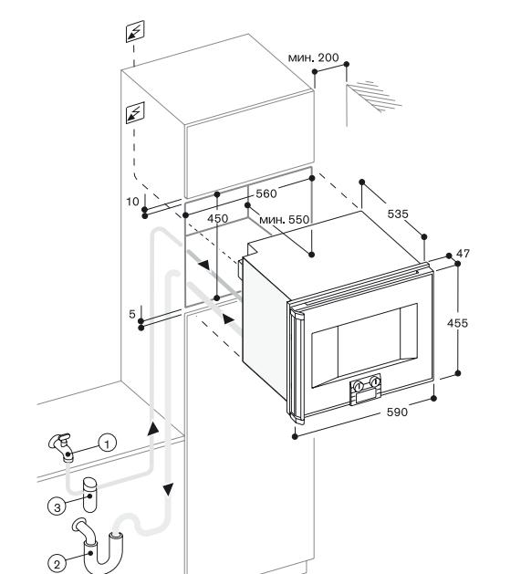 gaggenau bs 270 271. Black Bedroom Furniture Sets. Home Design Ideas
