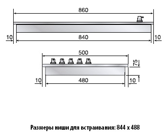 Варочная панель Restart ELP 048