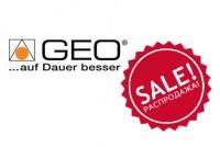 Распродажа Geo