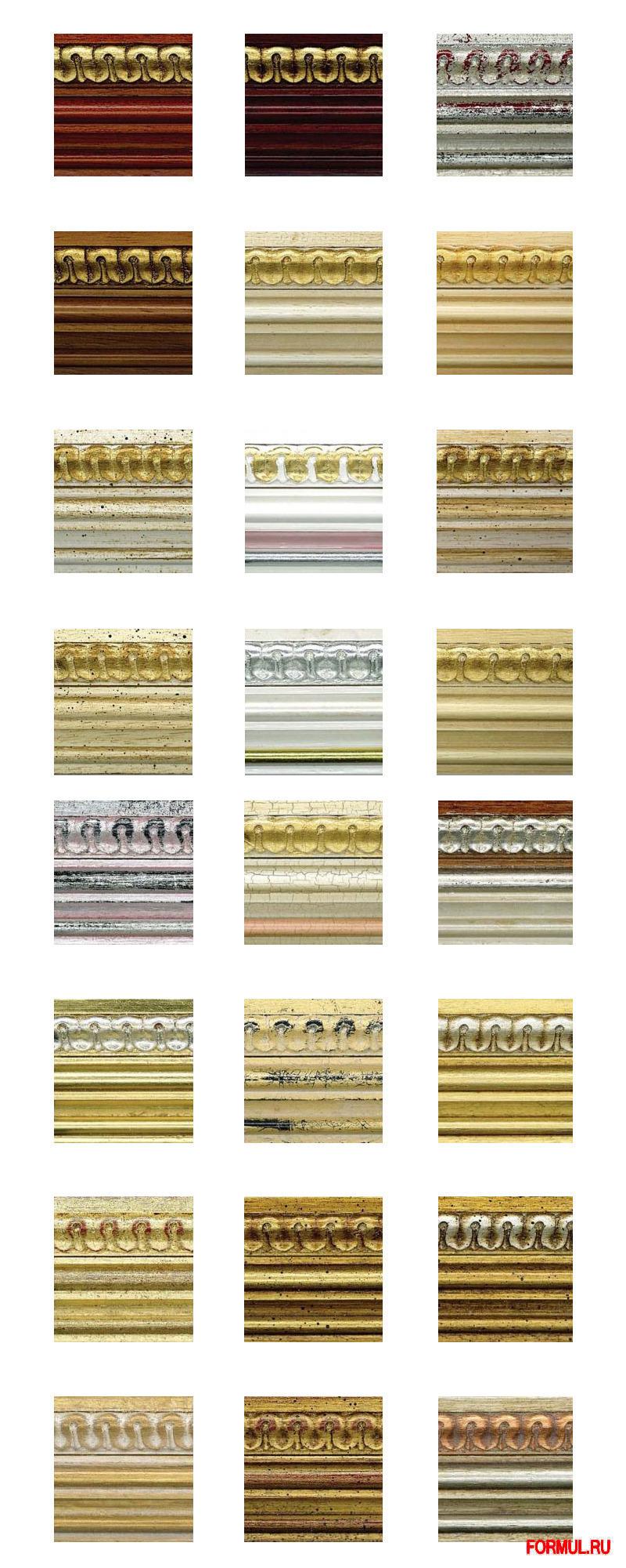Кресло Caspani Tino Group B/1411/7