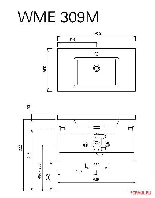 Комплект мебели для ванной Puris Mondo Ronda