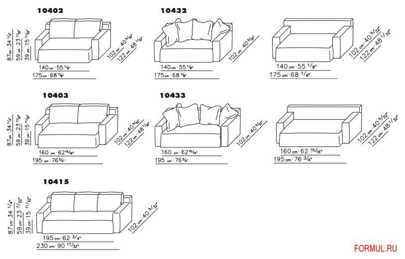 Диван кровать Flexform Winny