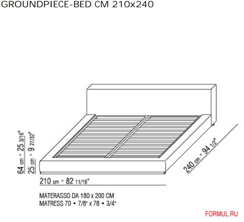 Кровать Flexform Groundpiece