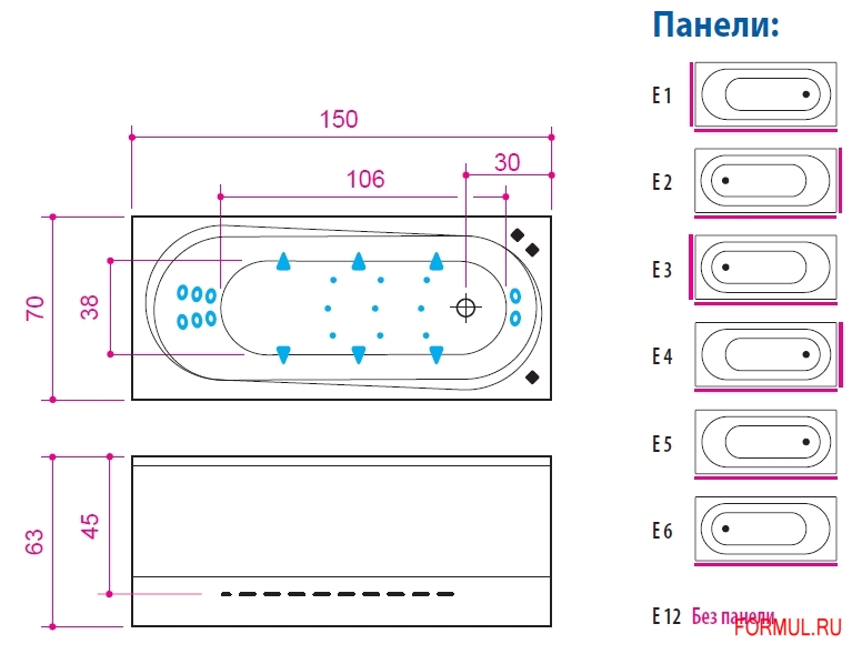 Ванна Balteco Modul 150