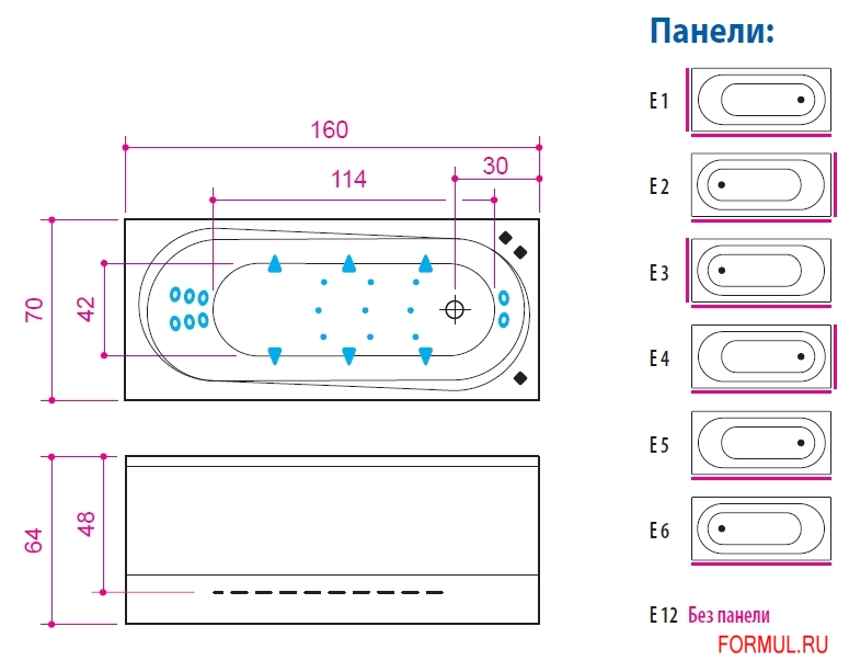 Ванна Balteco Modul 160