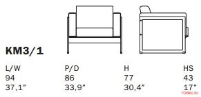 Кресло Matteograssi Korium