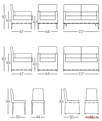 Кресло Bodema Betty