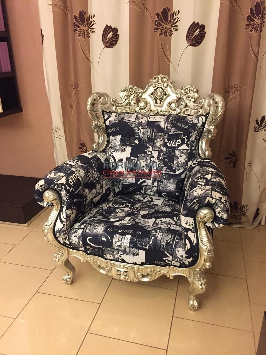 Кресло Style Giacomo Art. 3351