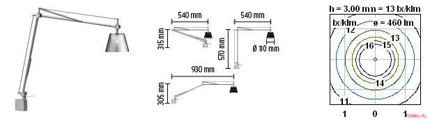 Напольная лампа Flos Archimoon K