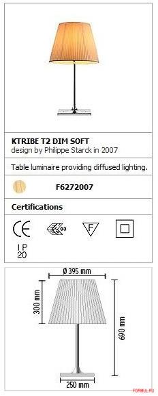 Настольная лампа Flos Ktribe T Soft