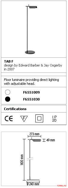 Торшер Flos Tab F1