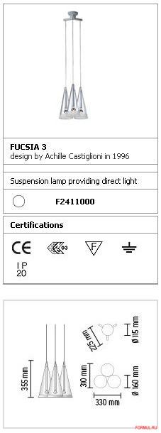 Потолочная лампа Flos Fucsia