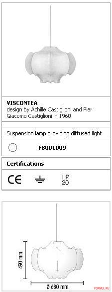 Потолочная лампа Flos Viscontea