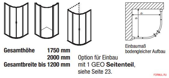 Душевая кабина Geo geoRund 3008