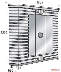 Шкаф Armobil 0A3011