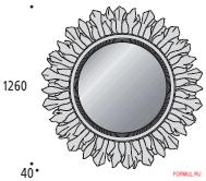 Зеркало Armobil 801