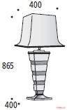 Лампа Armobil 960