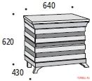 Тумбочка Armobil 500
