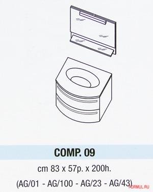 Комплект мебели для ванной Bagno Piu Argo Comp.9 - цвет черный лаковый, столешница tecnoril