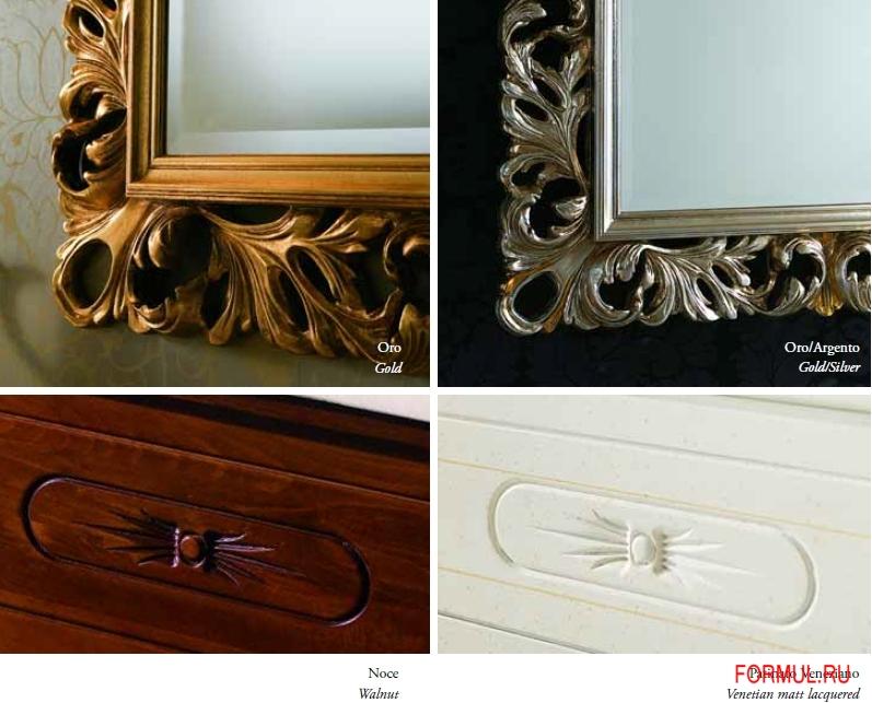 Комплект мебели для ванной Bagno Piu Versailles
