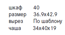 Кухонная мойка Franke Armonia AMX 110-34