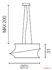 Подвесная лампа Calligaris Cygnus CS/8017-S