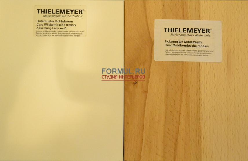 Спальный гарнитур Thielemeyer MIRA