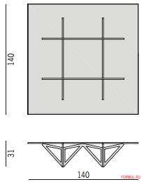 Стол журнальный Porada Origami