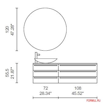 Комплект мебели для ванной Rifra Fonte comp.5