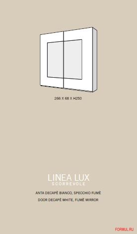 Шкаф купе Spar Linea Lux