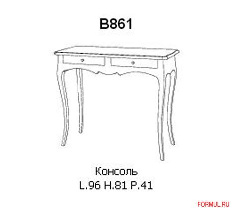 Консоль Bakokko B2007