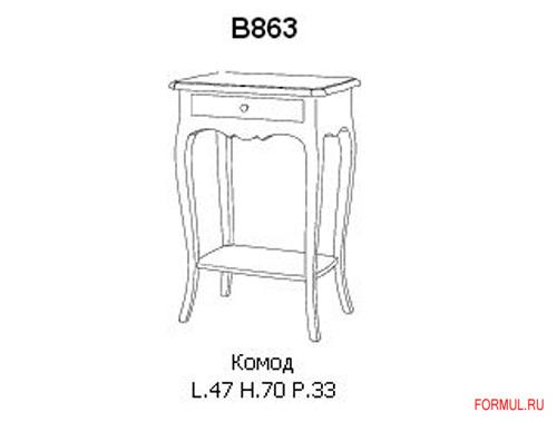 Комод Bakokko B863