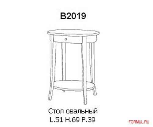 Стол Bakokko B2021