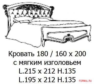 Кровать Casa +39 1302