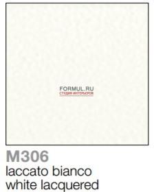 Столик Bontempi Casa Lounge 07.50 - white