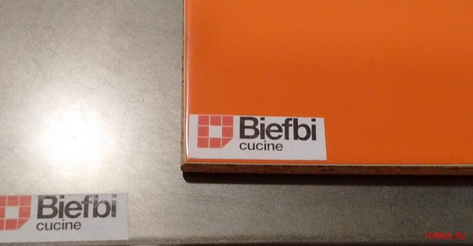 Кухня Biefbi Miami