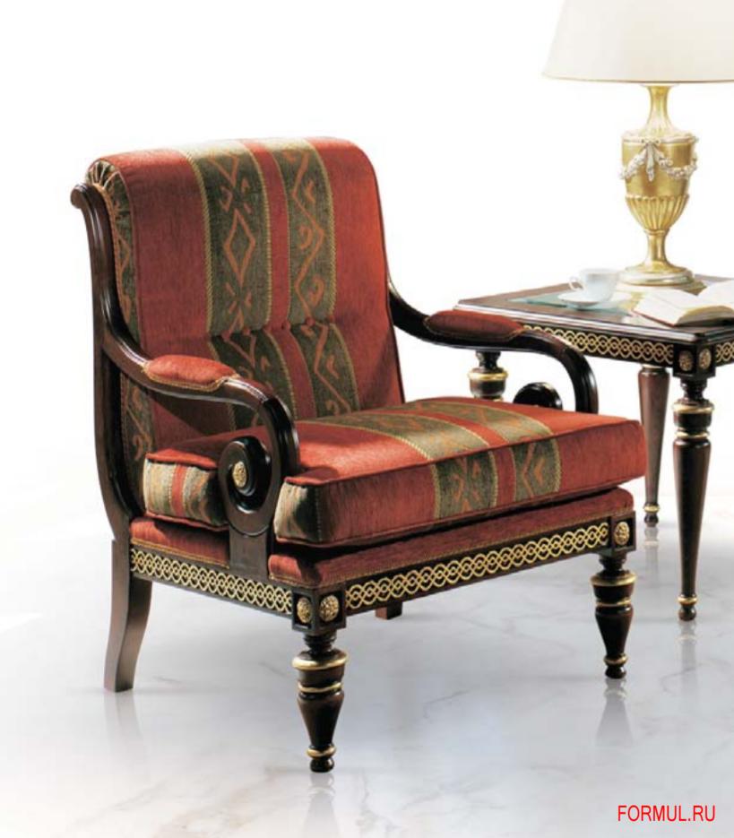 Koniglicher Sessel Caspani