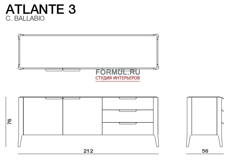 Буфет Porada ATLANTE 3