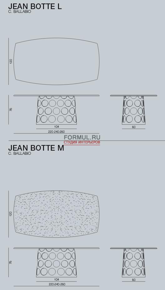 Стол Porada Jean Botte