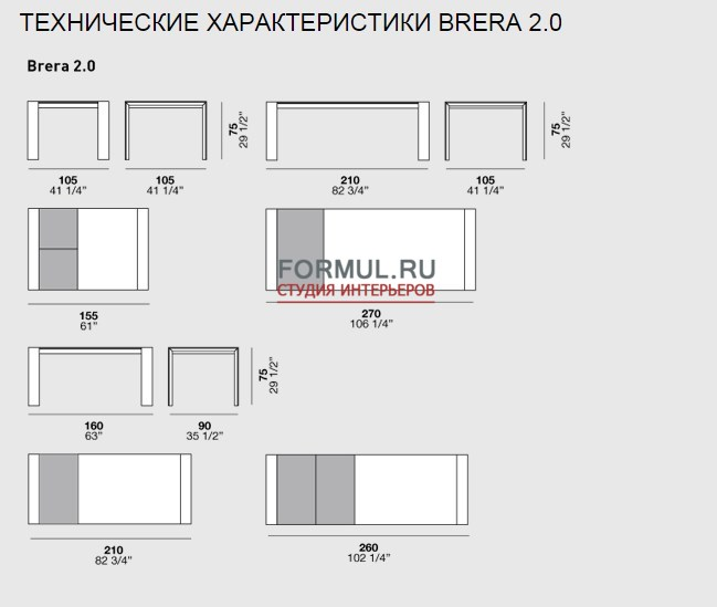 Стол ALF Group Brera