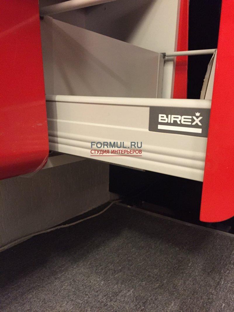 Комплект мебели для ванной Birex Campus