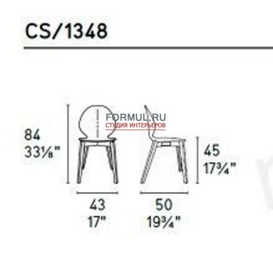 Стул Calligaris BASIL CS/1348