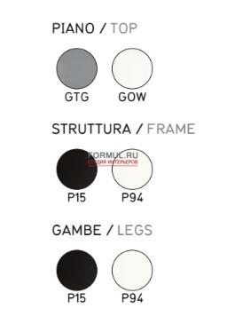 Стол Calligaris FRAME CS/4081-R