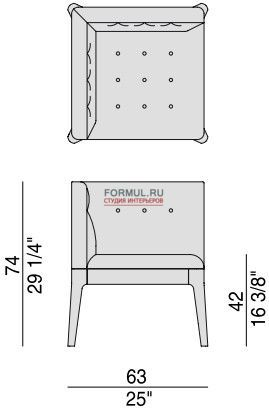 Кресло Porada Wendy