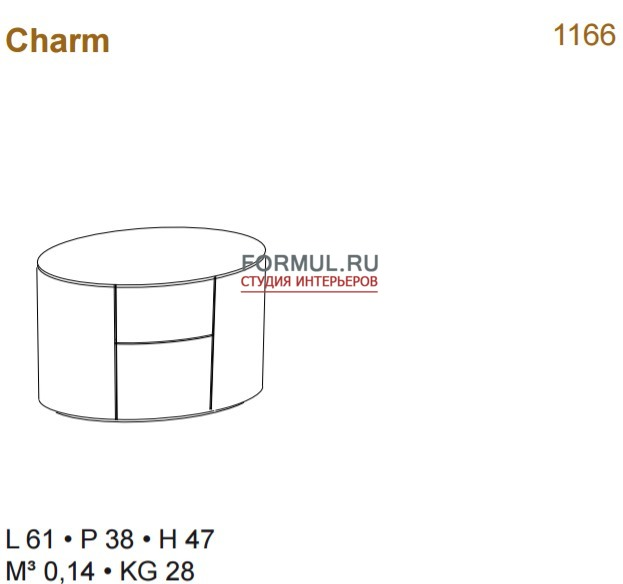 Комод Ciacci CHARM