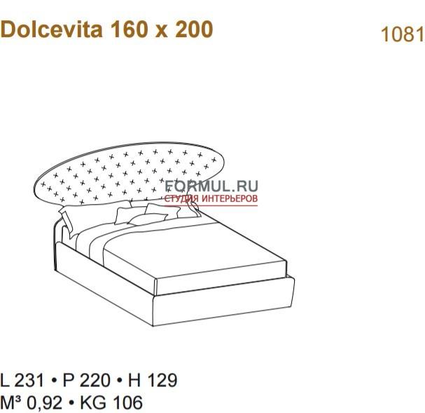 Кровать Ciacci DOLCEVITA