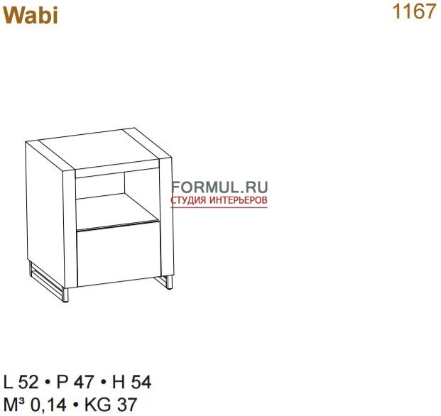 Комод Ciacci WABI