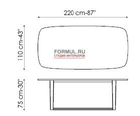 Стол Bonaldo Medley 220