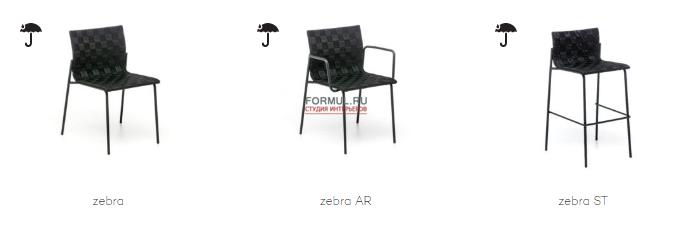 Стул Arrmet Zebra
