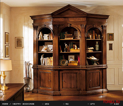 Art. A355  VESTRY BOOKCASE
